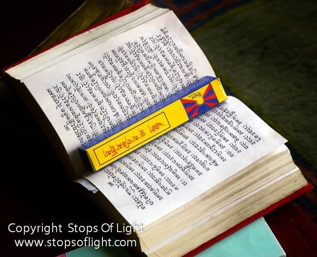 Religious Text In A Monastery, Ladakh